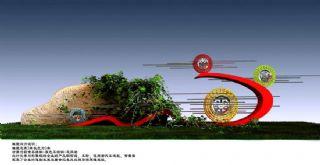 世纪春风,蓬勃发展-雕塑设计