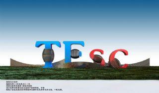TESC雕塑设计