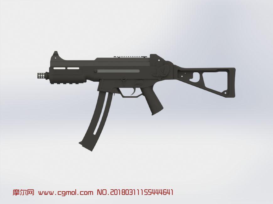 UMP冲锋枪