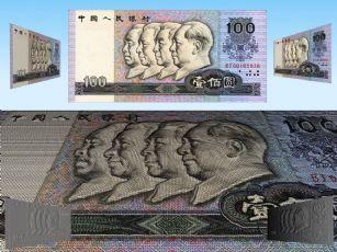 伟人100元人民币浮雕3D模型