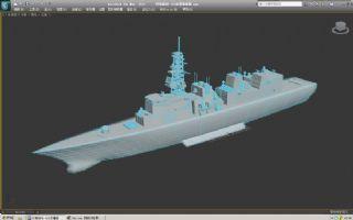 日本海上自衛隊-反潛驅逐艦
