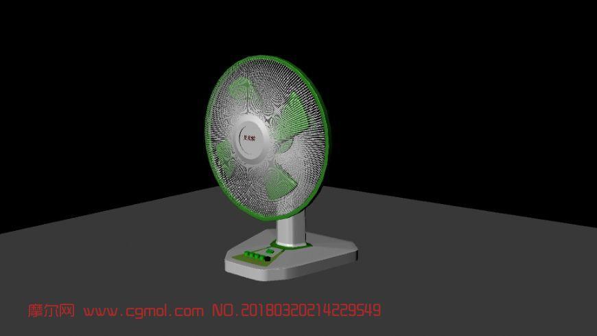 艾美特电风扇