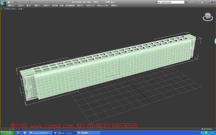 口琴max模型