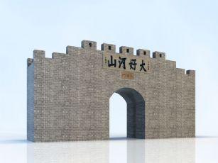 大境�T城��