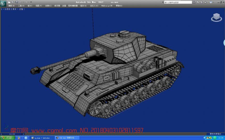 IV号G型坦克
