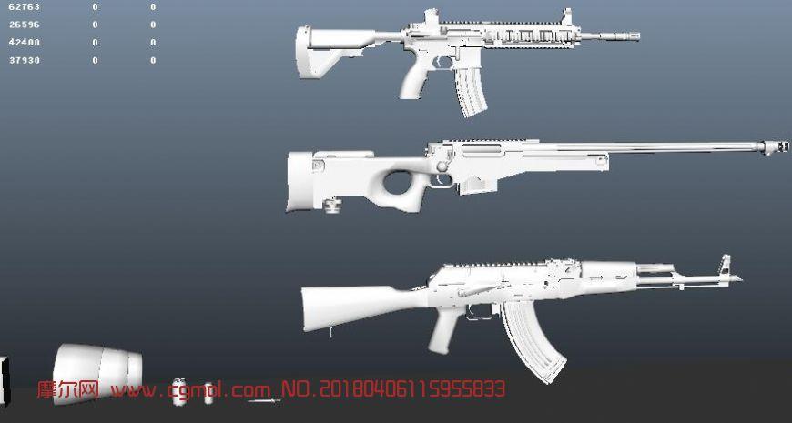 三款绝地求生枪支maya模型