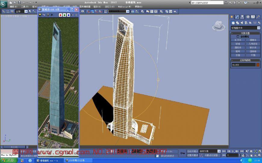 上海�h球金融中心max模型