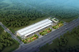 广州中都物流有限公司项目