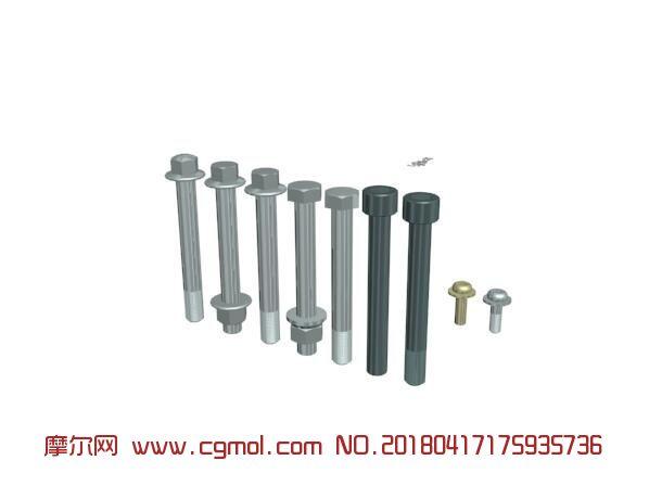 标准螺栓螺母螺丝钉组合max模型