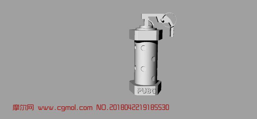 PUBG绝地求生模拟手雷