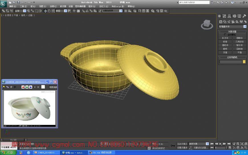 砂锅max模型