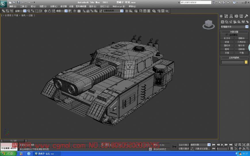 黑蝎子坦克max模型