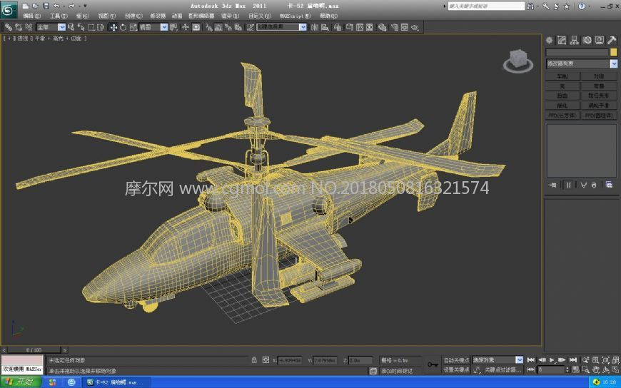 K-52短吻鳄武装直升机