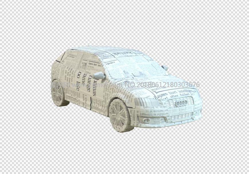 折纸奥迪汽车