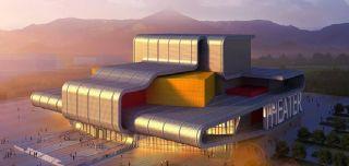 现代剧院,影院大楼整体设计