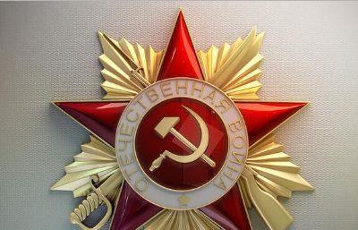 红警三徽章,模型为一个整体,无贴图,三角面