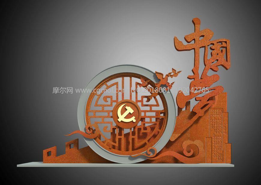 长城共产党白鸽中国梦励志雕塑设计