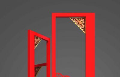 中式革命屏�L雕塑�O�