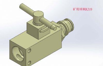 �V用球�yKJ19模型