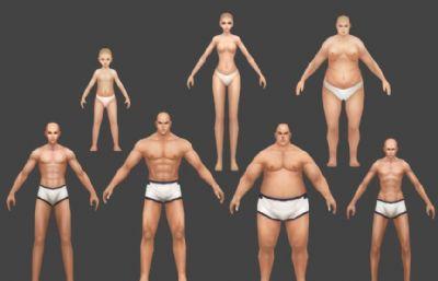 NPC标准形体男女老少裸模max模型