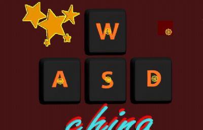 WASD�I�P工作者的成就����γ嫜b�
