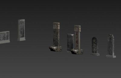 各种石碑,景区石碑