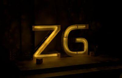 ZG创意字体字母