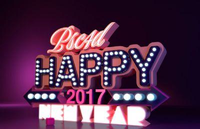 happy new year 2017創意字體