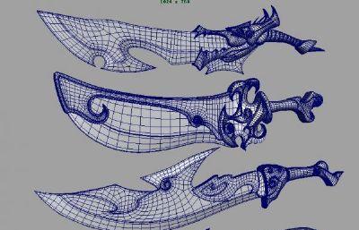 四款古代大刀兵器
