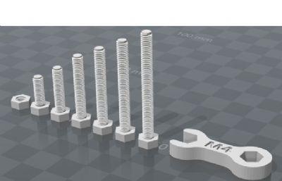 螺丝螺母3D打印文件,stl,skp格式