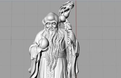 寿星雕像stl模型