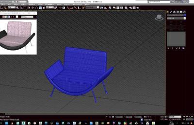 max休闲椅模型