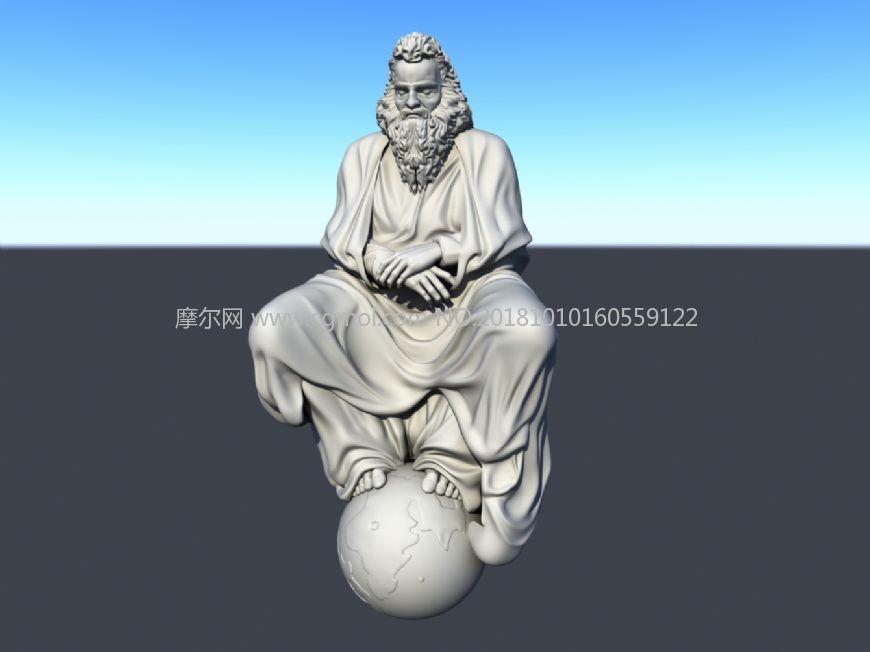 坐在地球上的老人雕塑设计maya模型