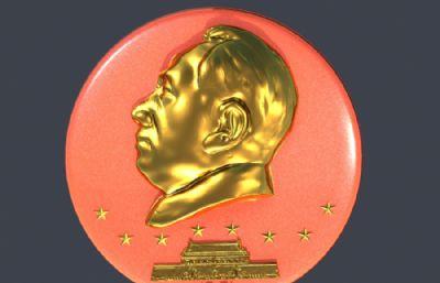毛主席纪念徽章maya模型,带材质