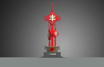 一帆风顺丰收雕塑设计