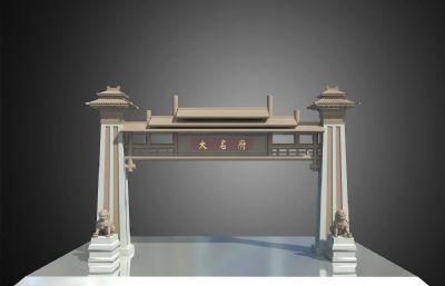 中式石獅大門設計