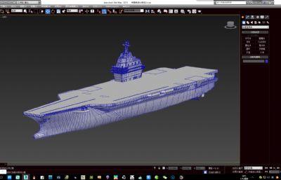 中��核�恿�航母3D模型