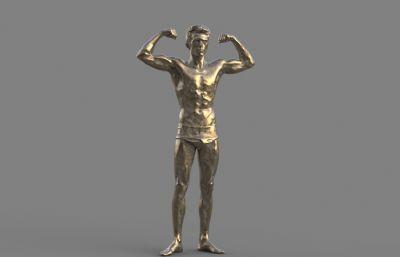 健身男人STL模型