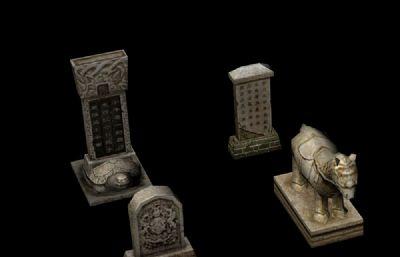 四款石碑,游�虻湍�
