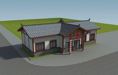 村委��大�钦��w�O�max模型