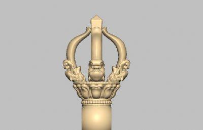 佛教法器金刚STL模型