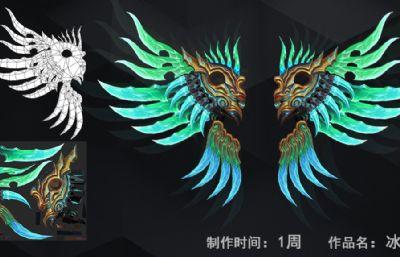 翅膀,冰翅max游�蚰P�