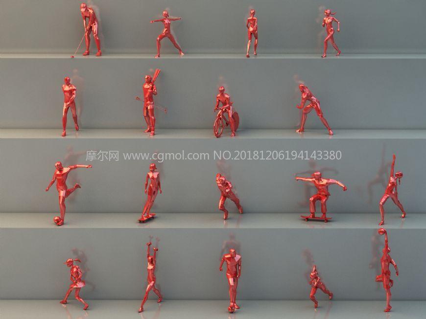 低面运动风格广场人物雕塑