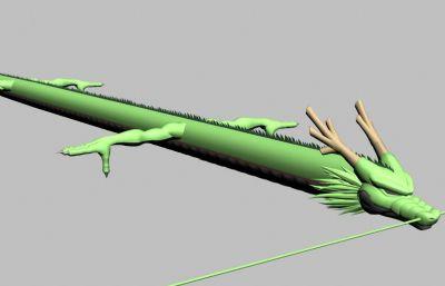��珠神��max模型