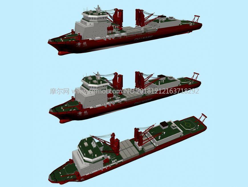 雪���破冰船,考察船,�船max模型
