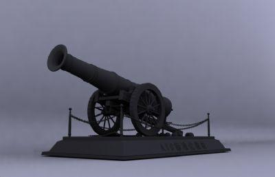 大炮陈列max模型