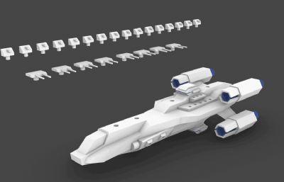 科幻��3DM模型,�m合打印,�o�N�D