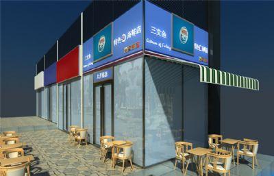 公园休?#26143;?#29305;色海?#23454;?日本料理店3D模型