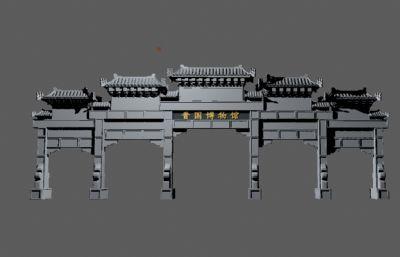 �x��博物�^,中式牌坊