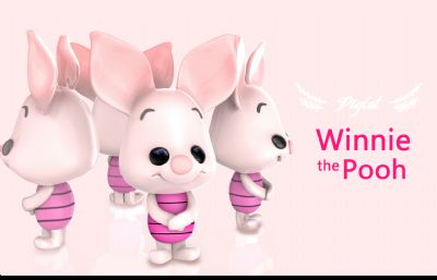 小猪皮杰piglet